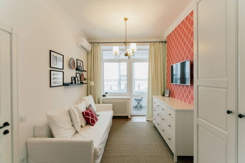 Как визуально увеличить маленькую комнату: важные советы