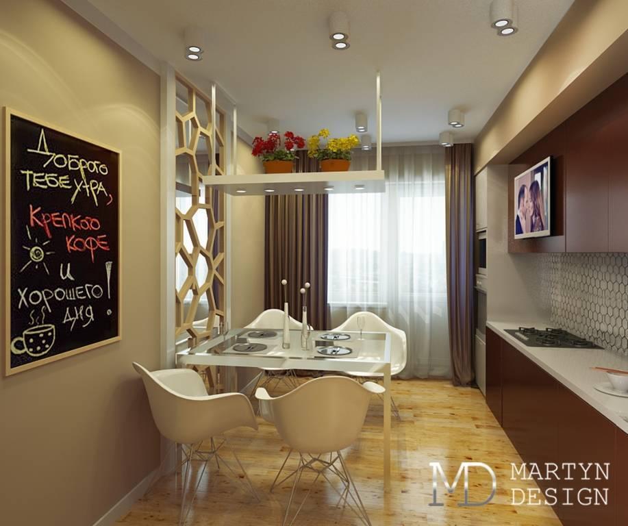 Дизайн квартиры п44т двушка распашонка, варианты планировки, цветовые решения, фото