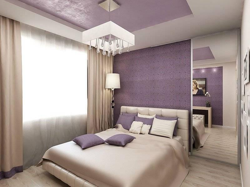 Сиреневая спальня (95 фото): какие тона обоев и штор выбрать? идеи для дизайна интерьера, сочетание с лавандовым и белым цветами. с какой мебелью сочетается?