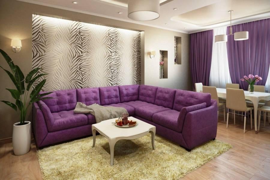 Варианты использования фиолетового дивана в интерьере гостиной