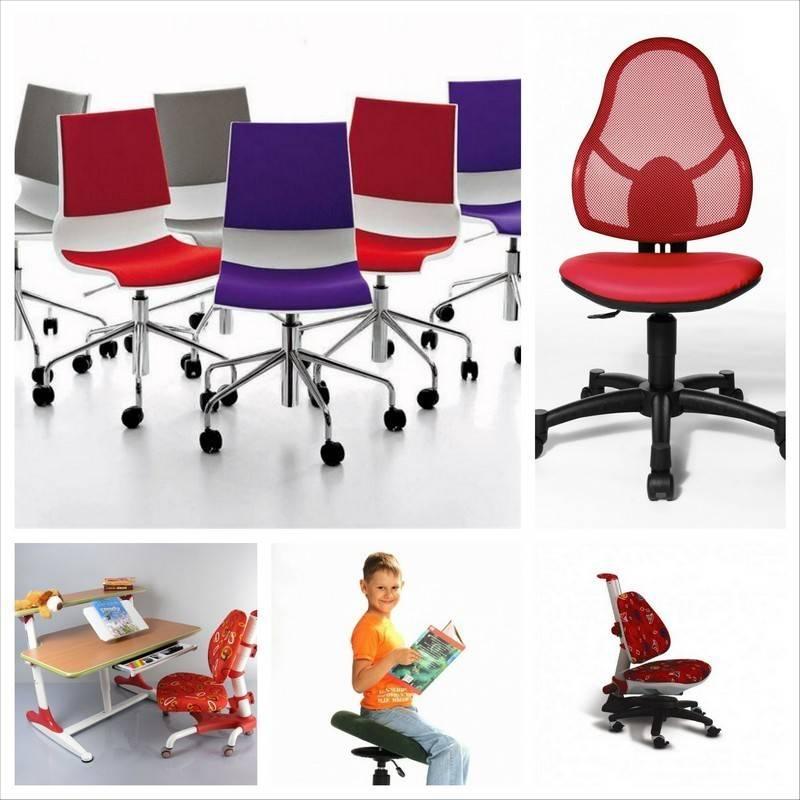Ортопедическое кресло для школьника: детские модели для ребенка-первоклассника