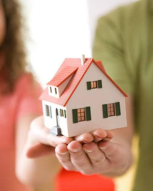 Какое жилье подходит под ипотеку?