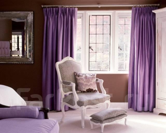 Фиолетовые шторы в интерьере - особенности дизайна и цветовые сочетания