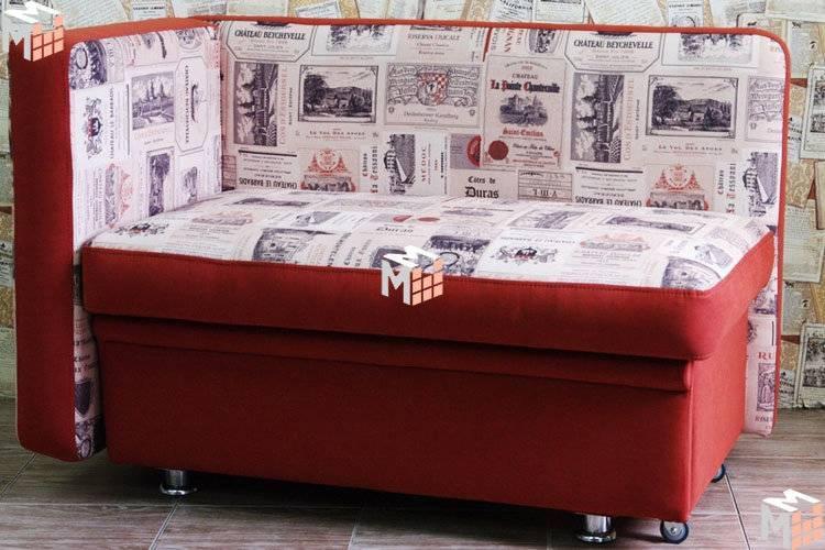 Диван накухню соспальным местом— 35 фото современных вариантов
