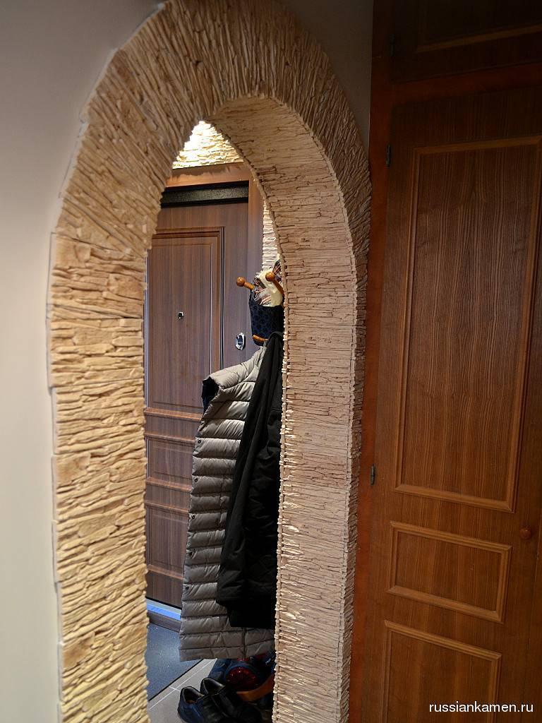 Отделка арки декоративным камнем - строй-шпаргалка
