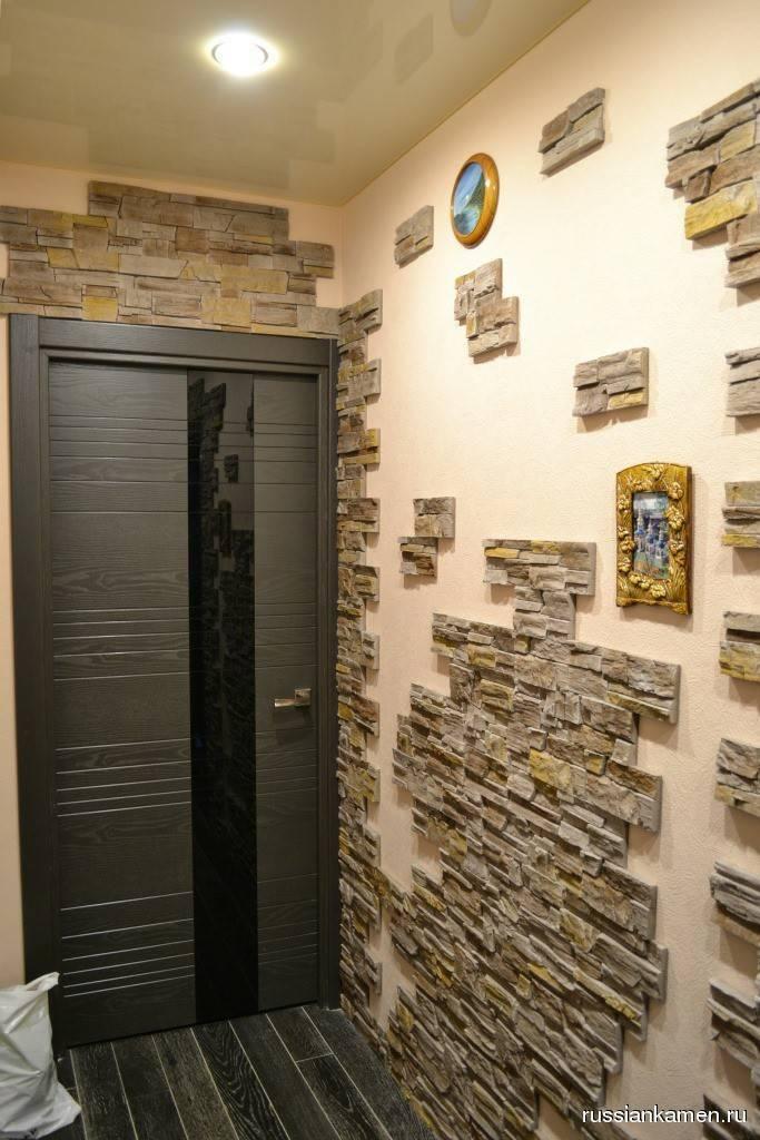 Отделка прихожей камнем — интересные идеи, актуальные сочетания и новые варианты применения декоративного камня (95 фото)