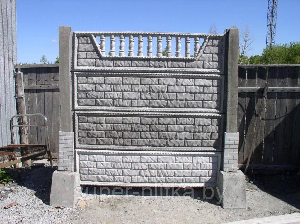 Ограждения из бетона — выбираем забор