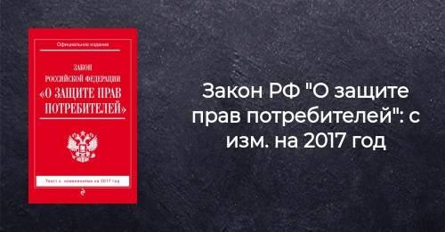 Век стандартов: история типовой застройки россии — pr-flat.ru
