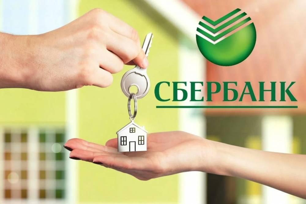 Инструкция: как подготовиться к получению ипотеки