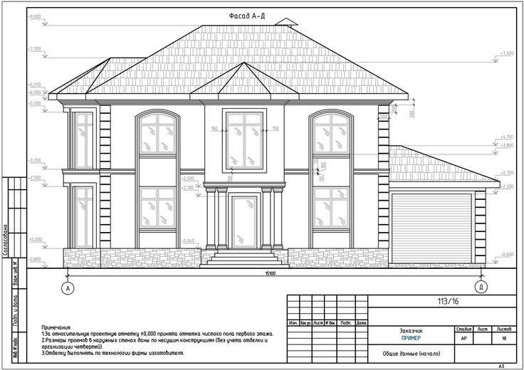 Чертежи дома: от наброска и эскиза до готового проекта