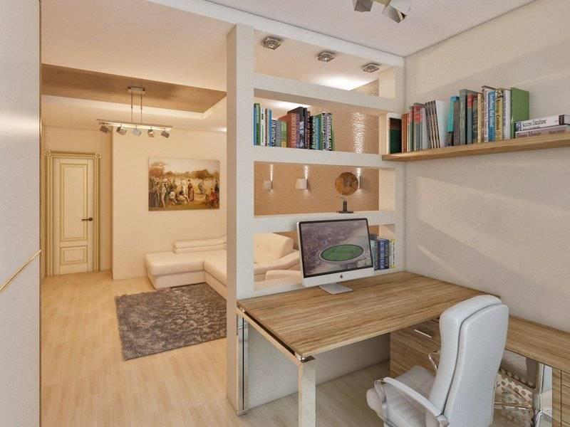 Эффективное зонирование комнаты на спальню и гостиную 20 кв м реальные фото, примеры оформленный помещений