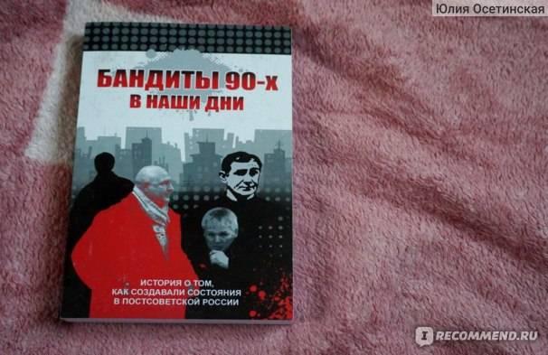 Хронология главных событий 90-х - best90.ru - лучшее из лихих 90-х