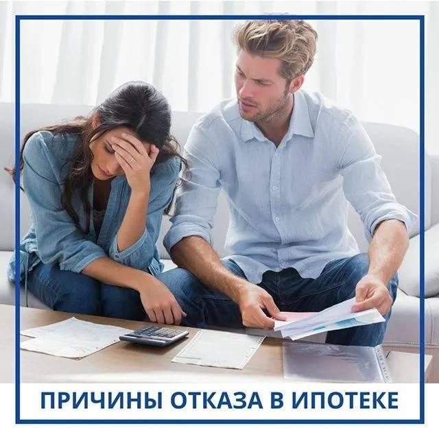 Как избежать основных сложностей при получении ипотеки