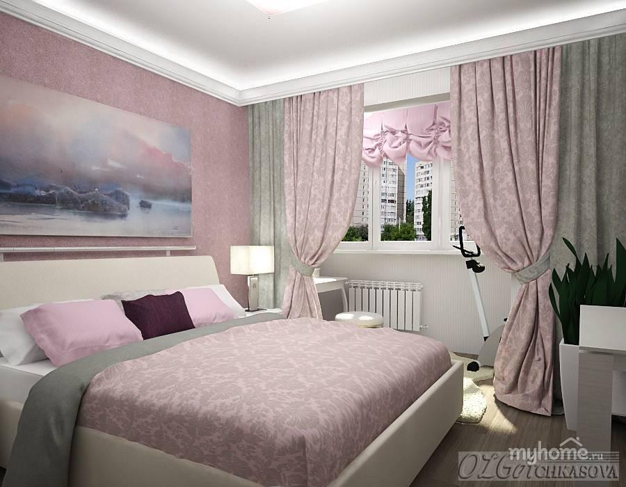 Серо-розовая гостиная (50 фото): приемы дизайна и декорирования