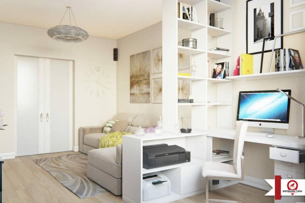 Планировка гостиной (58 фото): план зала площадью 16 и 18 кв. м, дизайн прямоугольной комнаты в квартире