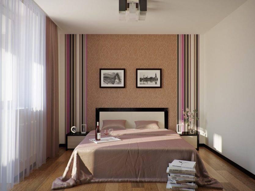 Создаем красивый интерьер спальни с обоями двух видов, советы