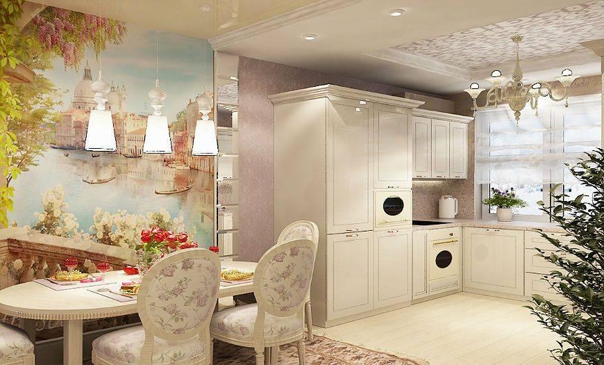 Обои в стиле прованс для кухни: особенности выбора и оригинальные идеи оформления интерьера