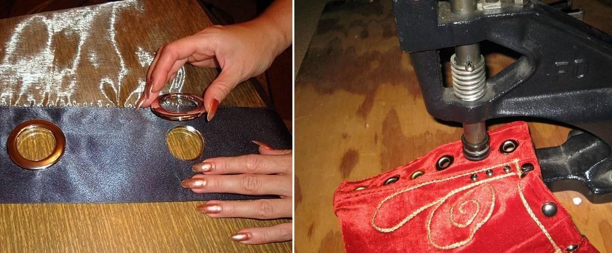 Установка люверсов в домашних условиях своими руками: виды, пошаговая инструкция