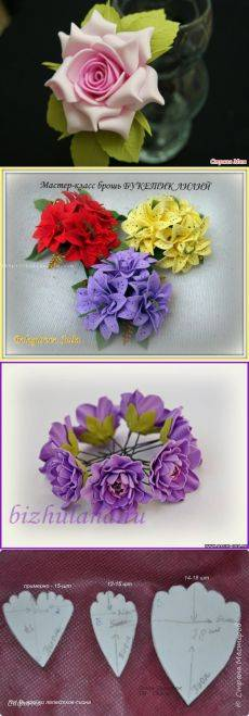 Цветы из фоамирана своими руками + шаблоны и мастер-классы для начинающих