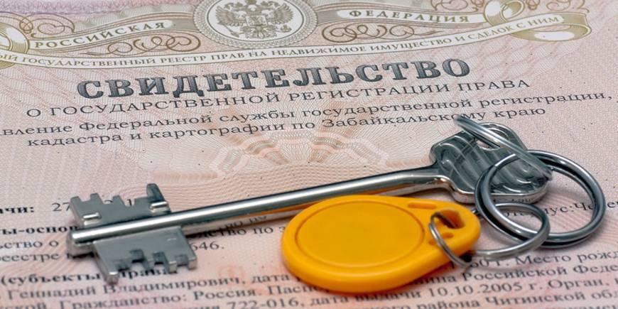 Должны ли нотариусы участвовать в регистрации сделок с недвижимостью?