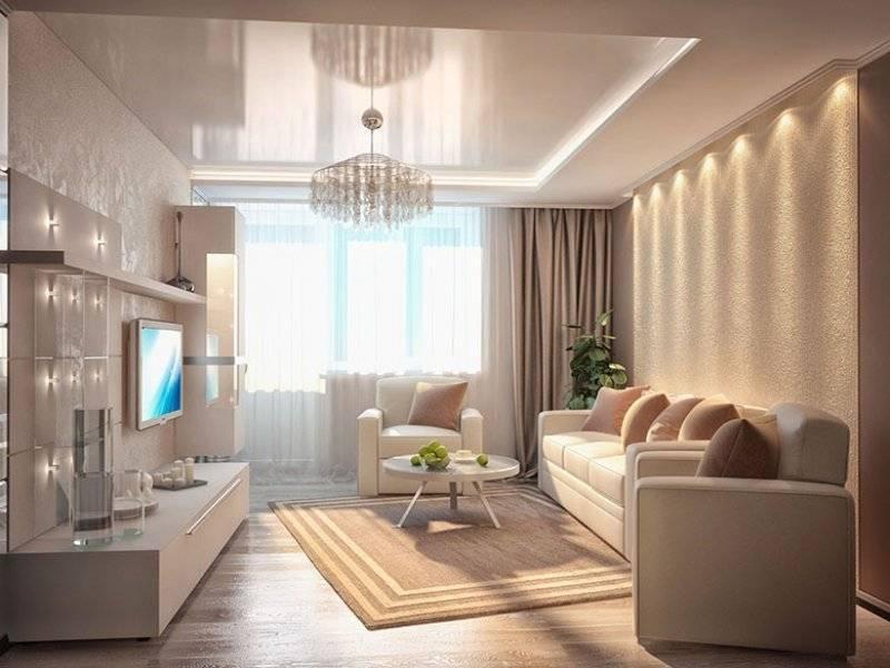 Гостиная 18 кв. м. - 115 фото современного интерьера небольшой комнаты