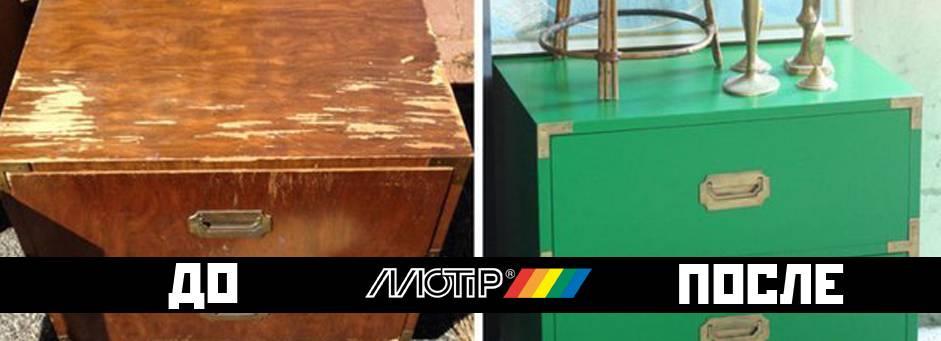Покрасить шкаф из дсп своими руками: крашеный шпон