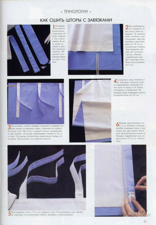 Как сшить шторы своими руками: выкройка, пошаговая инструкция