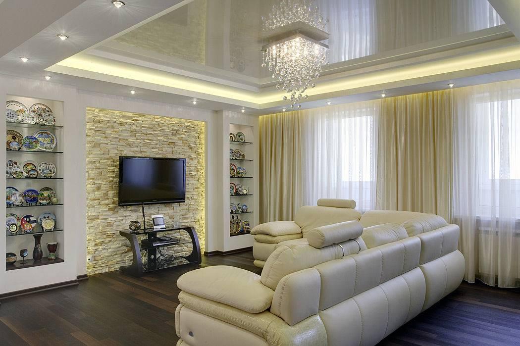 Подбираем освещение в комнату с натяжным потолком