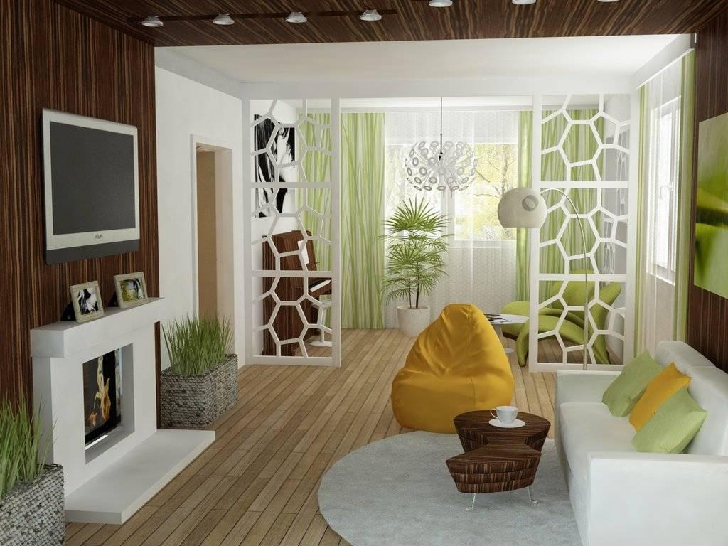 Перегородка в гостиной: 90 фото оформления, варианты применения и особенности дизайна