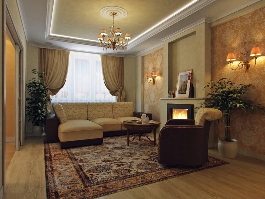 Дизайн зала в квартире - 150 фото вариантов интерьера зала. советы опытного дизайнера
