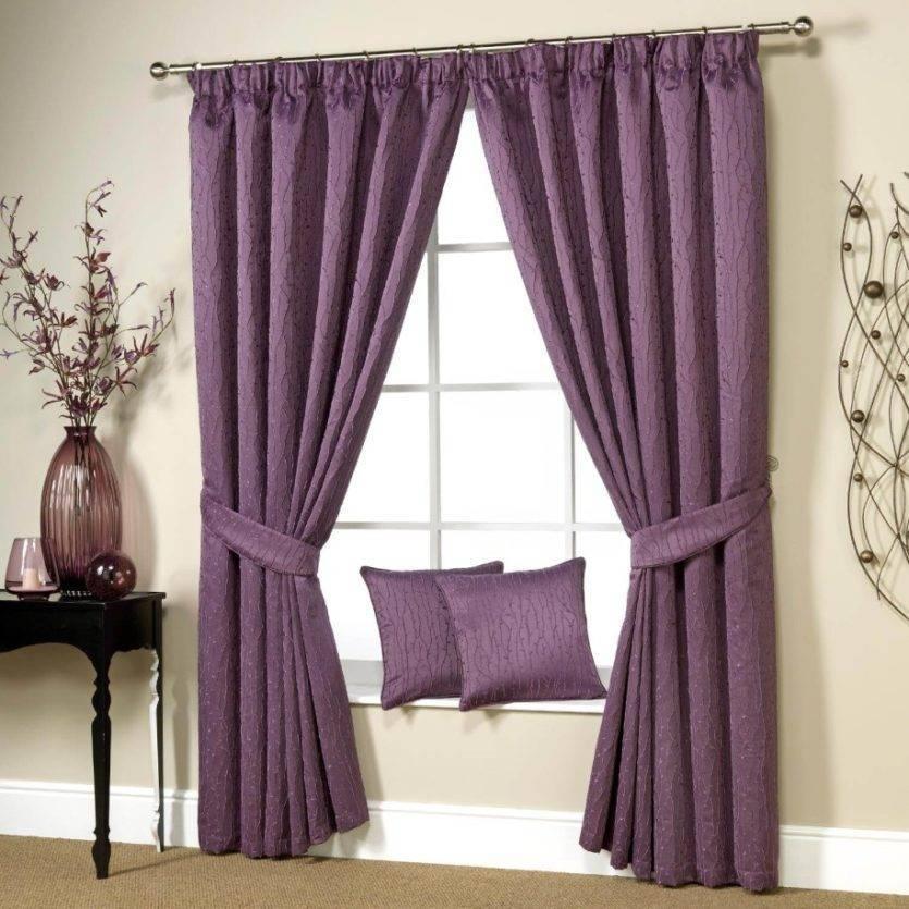 Какие шторы и занавески подойдут к фиолетовым обоям