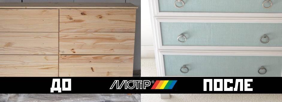 Как перекрасить мебель: подготовка к покраске, принципы выбора краски для разных поверхностей - 16 фото