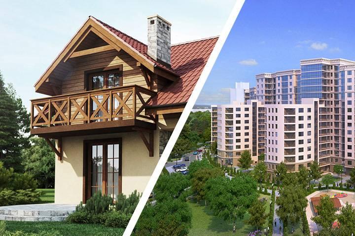 ? что выбрать купить дом или квартиру в 2021? где лучше жить?