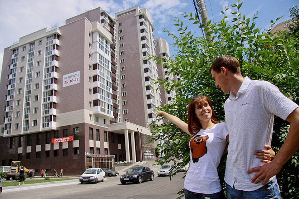 Как купить квартиру в ипотеку с чего начать? - недвижимость