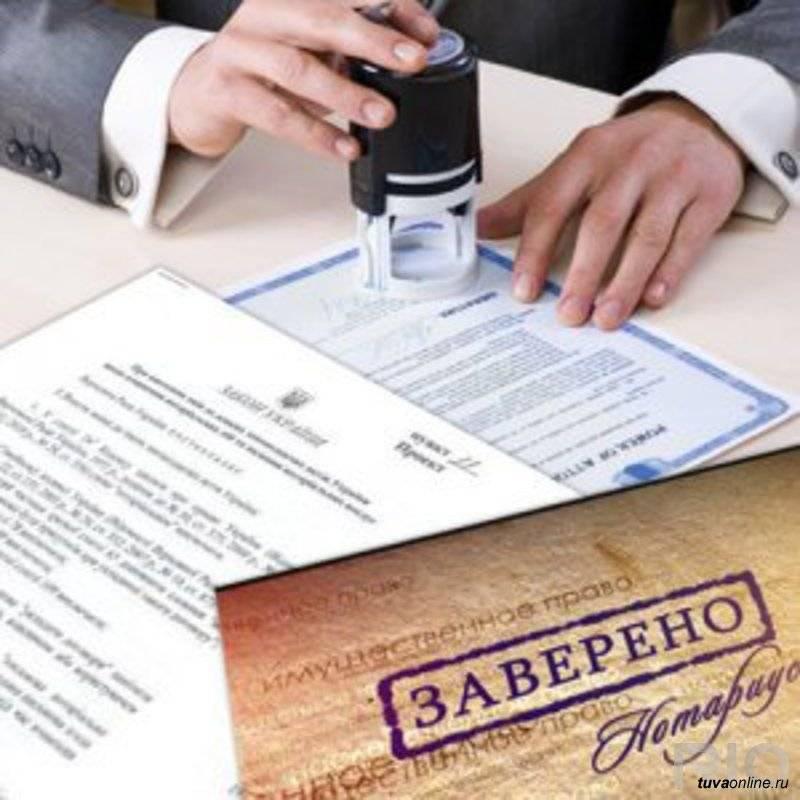 Какие сделки с недвижимостью нужно удостоверять у нотариуса?