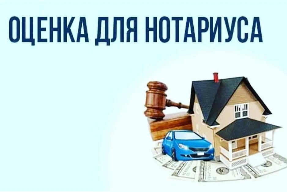 Защита прав граждан при сделках – обязанность нотариуса