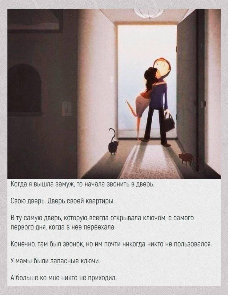 Имеют ли право приставы взломать дверь