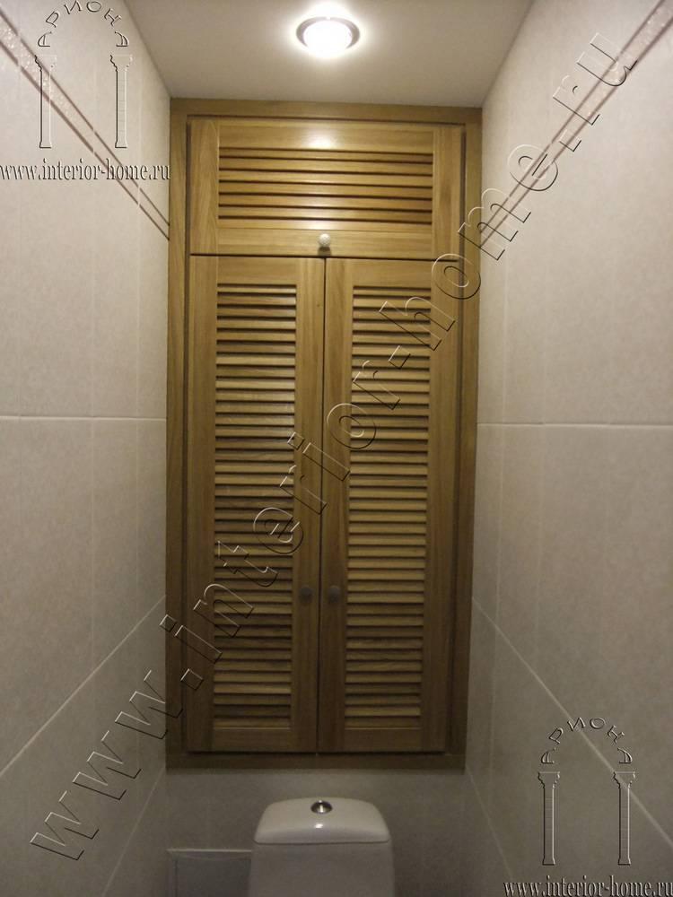 Шкафчик в туалет за или над унитазом: навесной, встроенный, своими руками