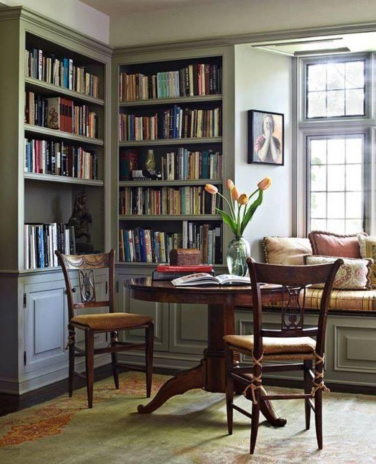 Книжные полки в интерьере +50 фото примеров - «декор»