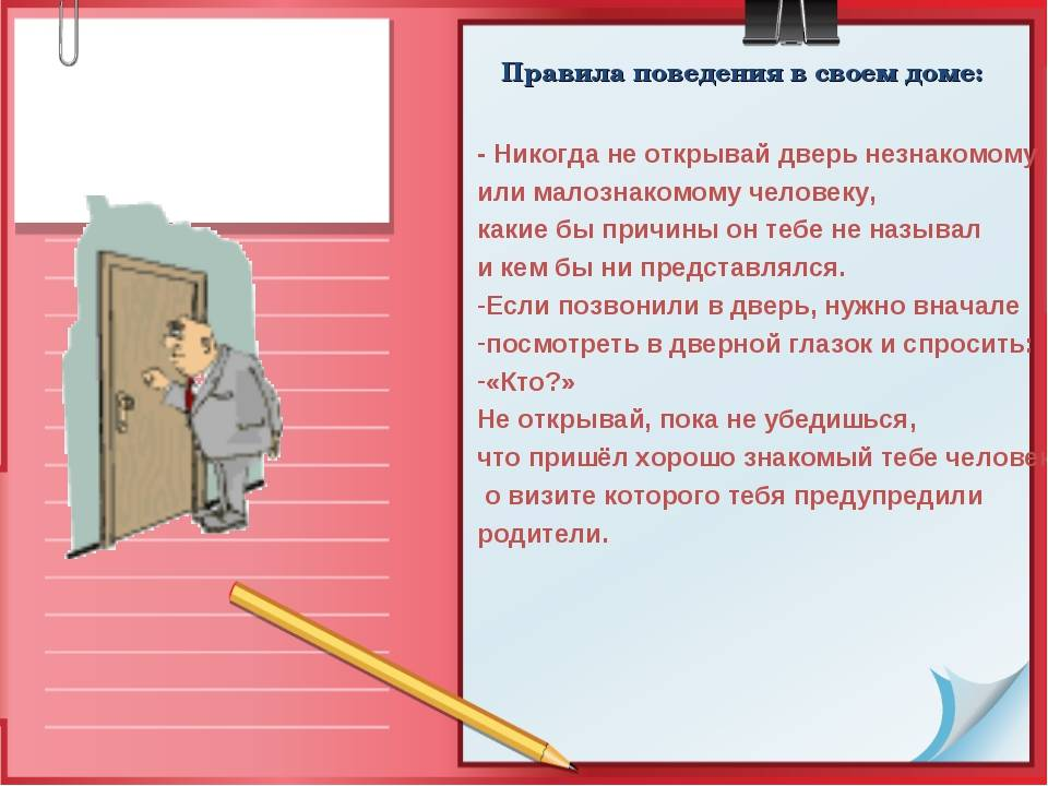 Милиция, жкх – кого вы обязаны впустить в квартиру? журналисты выяснили - citydog.by | журнал о минске