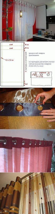 Тюль своими руками — пошаговая инструкция с фото и описанием. лучший мастер-класс для шитья + фото