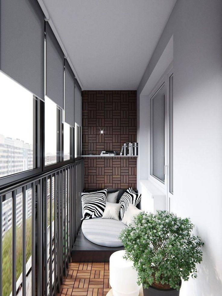 Современный дизайн балкона - идеи 2016 (65 фото)