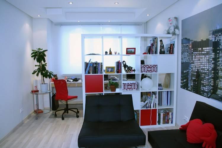 Основные правила дизайна рабочего места в гостиных комнатах