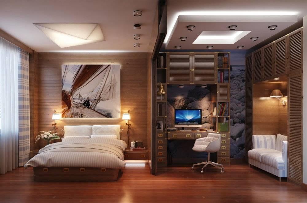Современная планировка спальни - фото примеров