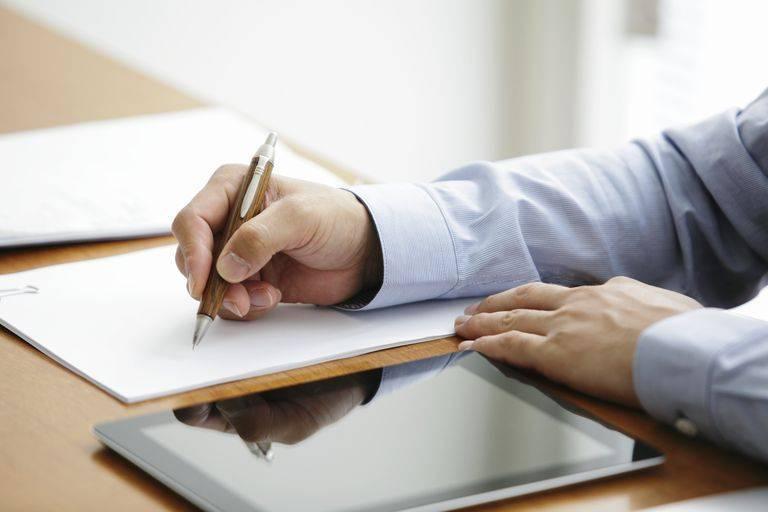 Электронная регистрация дду: важные нюансы и последовательность оформления