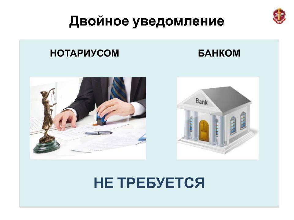 Нотариус в сделках с недвижимостью нужен или нет в 2021 году