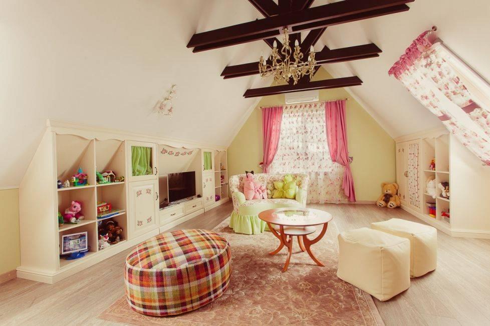 Варианты и идеи по обустройству детской комнаты на мансарде