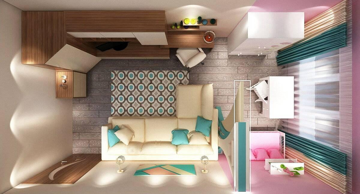 Дизайн комнаты для родителей и ребенка вместе – как зонировать и обустроить комфортно для всех?