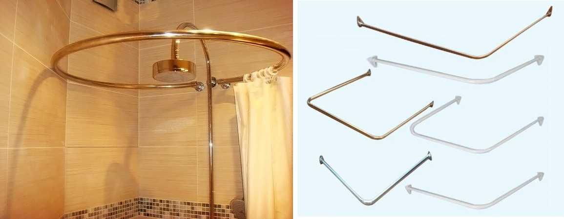 Угловые карнизы для ванной: полукруглые штанги и г-образные держатели для шторки в ванную
