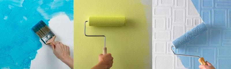 Покраска обоев под покраску: основные этапы, способы декорирования